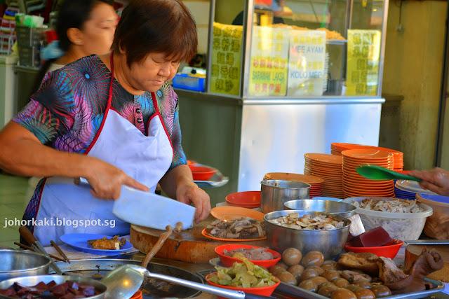 Kway-Teow-Kia-JB-Johor-Bahru-Restoran-Ka-Hoe-榕树下粿条仔