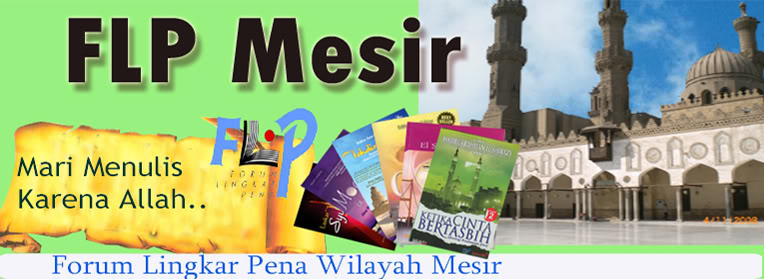 FLP Mesir