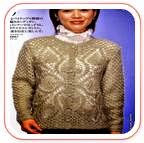 Chaqueta de dama con piñas crochet