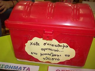 http://4.bp.blogspot.com/-czAhkekQ_tA/Vh0PopG7atI/AAAAAAAAFfw/AgGbXqV9K8I/s320/101_4634.JPG