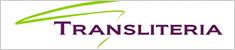 transliteria