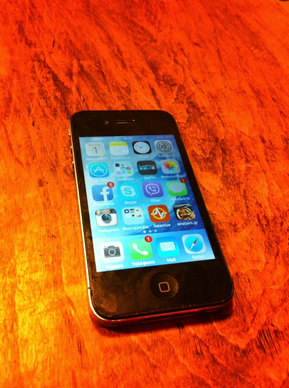 iPhone 4 8gb μαυρο