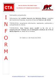 C.T.A. INFORMA CRÉDITO HORARIO ANTONIO PÉREZ, FEBRERO 2018