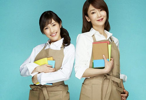Mayu Watanabe e Izumi Inamori