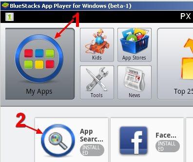 حمل برنامج واتس اب للكمبيوتر