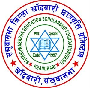 Sankhuwasabha Education Scholarship Foundation(SESF)
