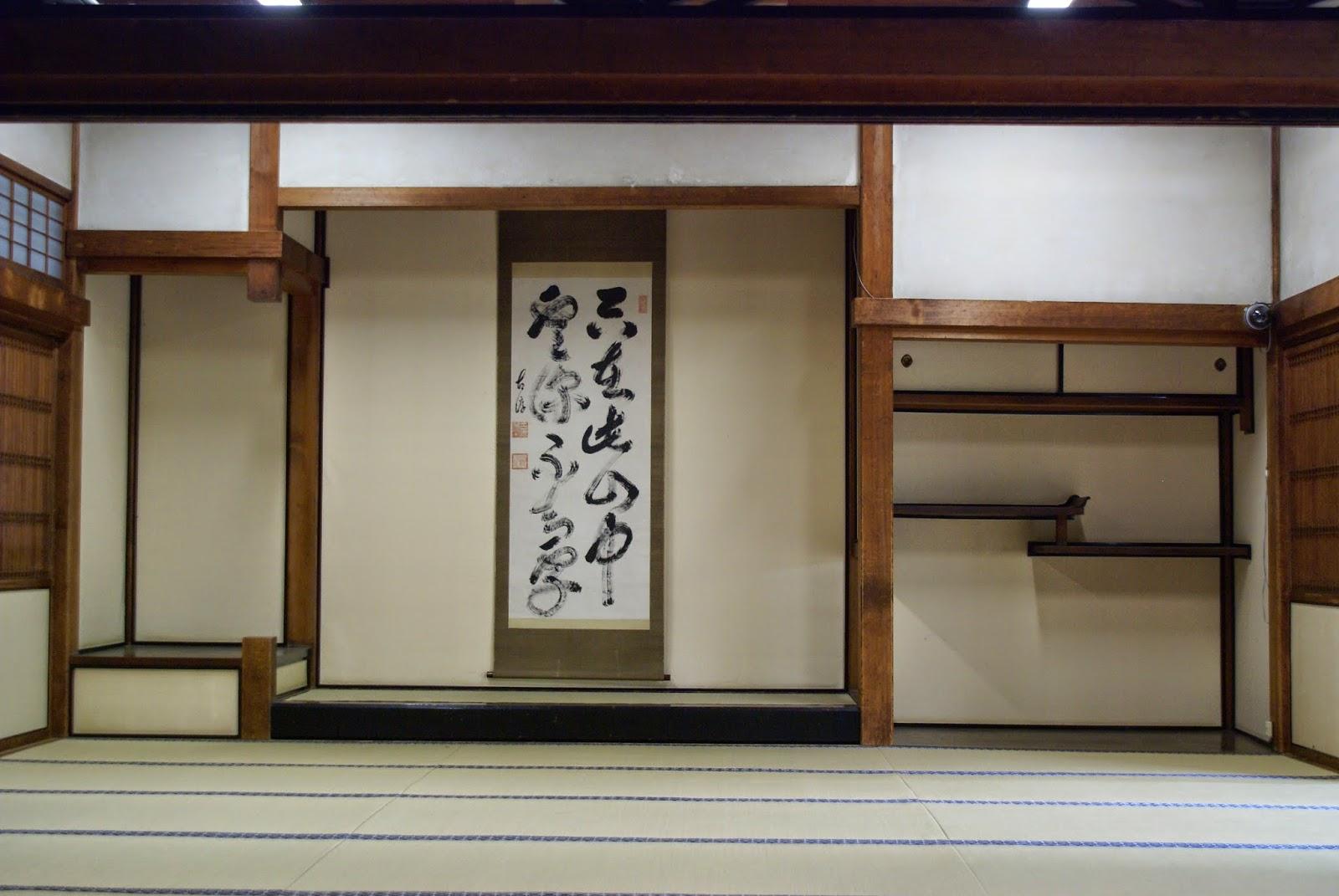 maison japonaise traditionnelle