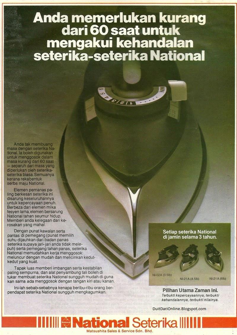 Iklan Lama Seterika National