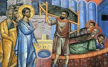 ΚΥΡΙΑΚΗ Δ΄ ΑΠΟ ΤΟΥ ΠΑΣΧΑ (ΤΟΥ ΠΑΡΑΛΥΤΟΥ)