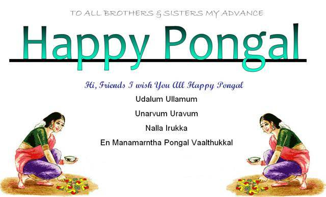 *Best {Happy} Pongal 2016 Images, Wishes, Quotes SMS – Whatsapp Status, Facebook