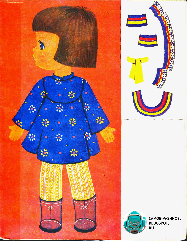 Советские детские книги. Книги для детей советских времён