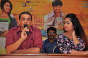cinema chupista maava dil raju press meet-thumbnail-6