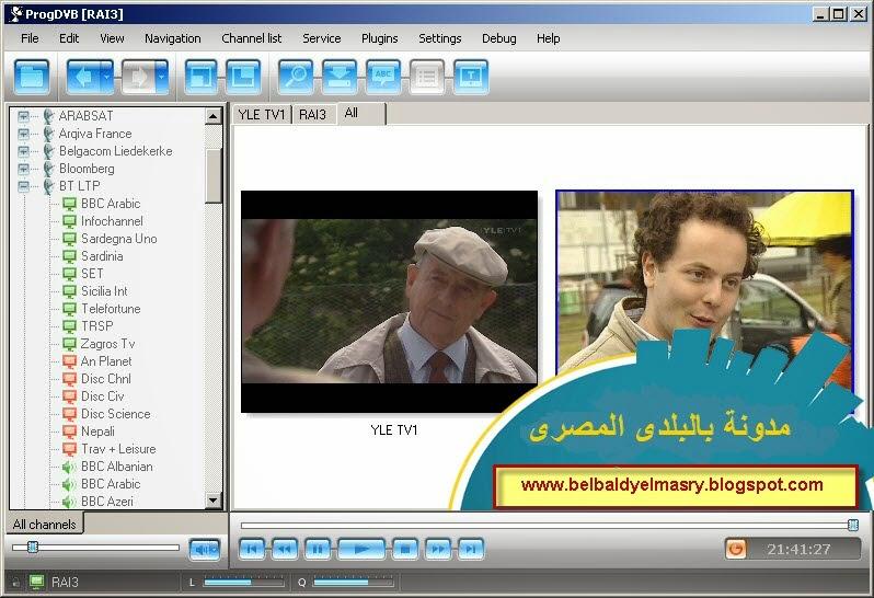 حمل احدث اصدار من برنامج العرض على كروت الساتلايت المجانى progdvb 7.07.1 بحجم 20 ميجا بايت رابط مباشر