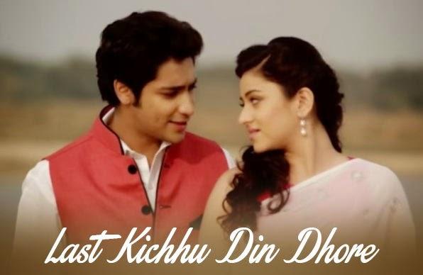 Last Kichhu Din Dhore from Fakebook