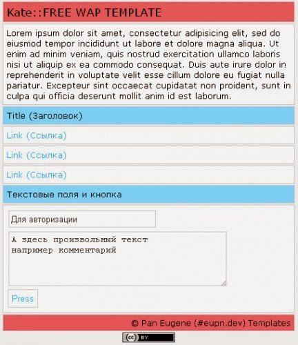 wap site for mobile download