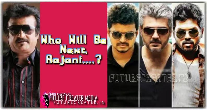 Who is next Rajinikanth | அடுத்த ரஜினிகாந்த் யார்