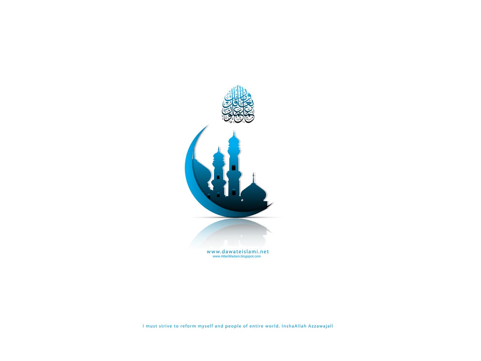http://4.bp.blogspot.com/-d0NYesiU9r0/ToQSAgB8YAI/AAAAAAAAAlY/KXplGYEYJlE/s1600/Hajj-And-Eid-Adha-Wallpaper-Dawat-e-Islami-6.jpg