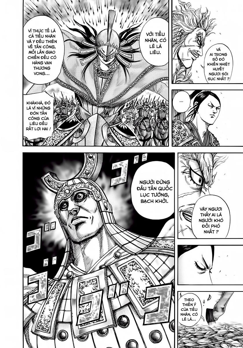 Kingdom – Vương Giả Thiên Hạ (Tổng Hợp) chap 222 page 13 - IZTruyenTranh.com