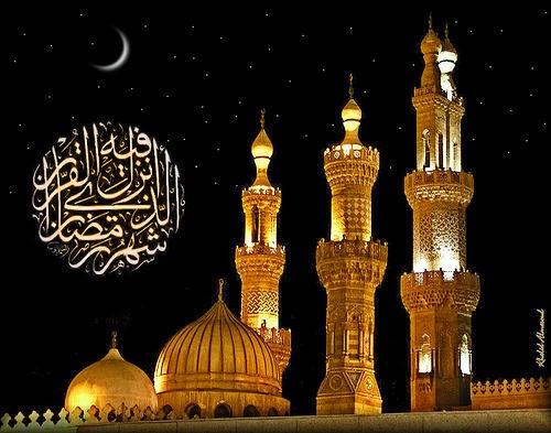 إمساكية رمضان 2014 الموافق 1435المغرب , إمساكية رمضان 2014 المغرب ,روزنامة شهر رمضان الرباط , موعد الإفطار, موعد السحور, Ramadan Imsakia Morocco