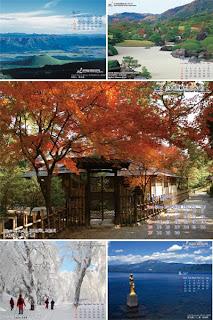 Японский календарь на 2011 год