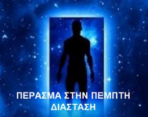Η ΟΜΑΔΑ ΜΑΣ ΣΤΟ FACEBOOK