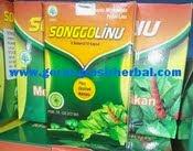 Songgolinu Rp25.000