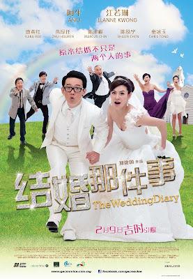 The Wedding Diary 2012 film movie poster