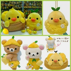 2015 March Rilakkuma Store LE Lemon Series