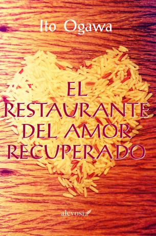 http://www.siruela.com/catalogo.php?id_libro=2373
