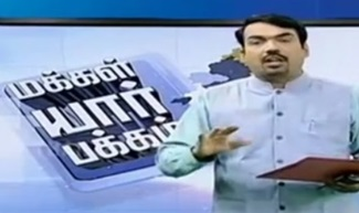 Makkal Yaar Pakkam: If Elections are held today, Who will win? | Thanthi Tv