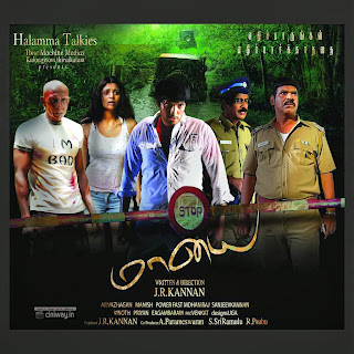 Maayai-Movie-Wallpaper