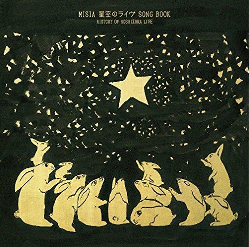 [Album] MISIA – MISIA 星空のライヴ SONG BOOK HISTORY OF HOSHIZORA LIVE (2016.03.09/MP3/RAR)