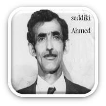 ادعوا لصديقي أحمد بالرحمة