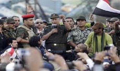 Facebook Egypt Military Egypt 39 s Supreme Military