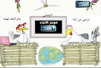 مورسي يبيع مصر لهنية وإسرائيل عبر هشام قنديل