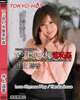 Tokyo Hot n1008 Love Shyness Play