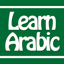 Learn Arabic in Facebook