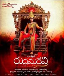 Rudhramadevi (2015) Telugu Mp3 Songs