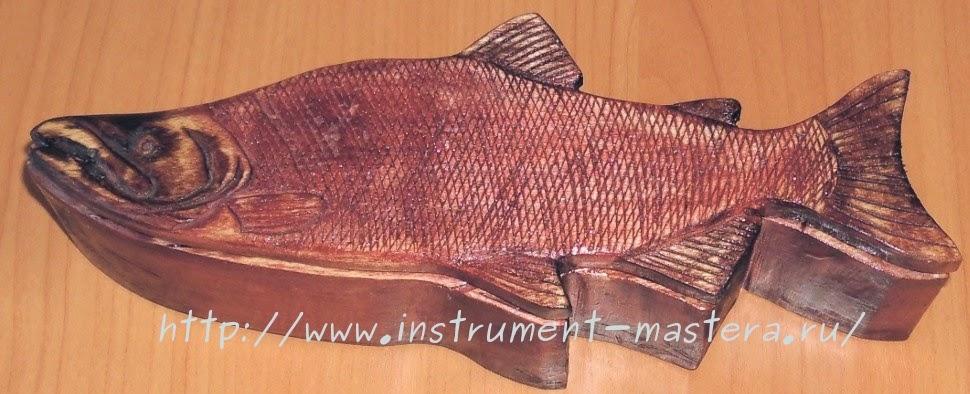 Нерка- деревянная рыбка