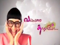 Vallamai Tharayo 18-07-2013 Episode 156