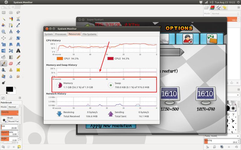 Mempercepat kinerja Ubuntu/Linux