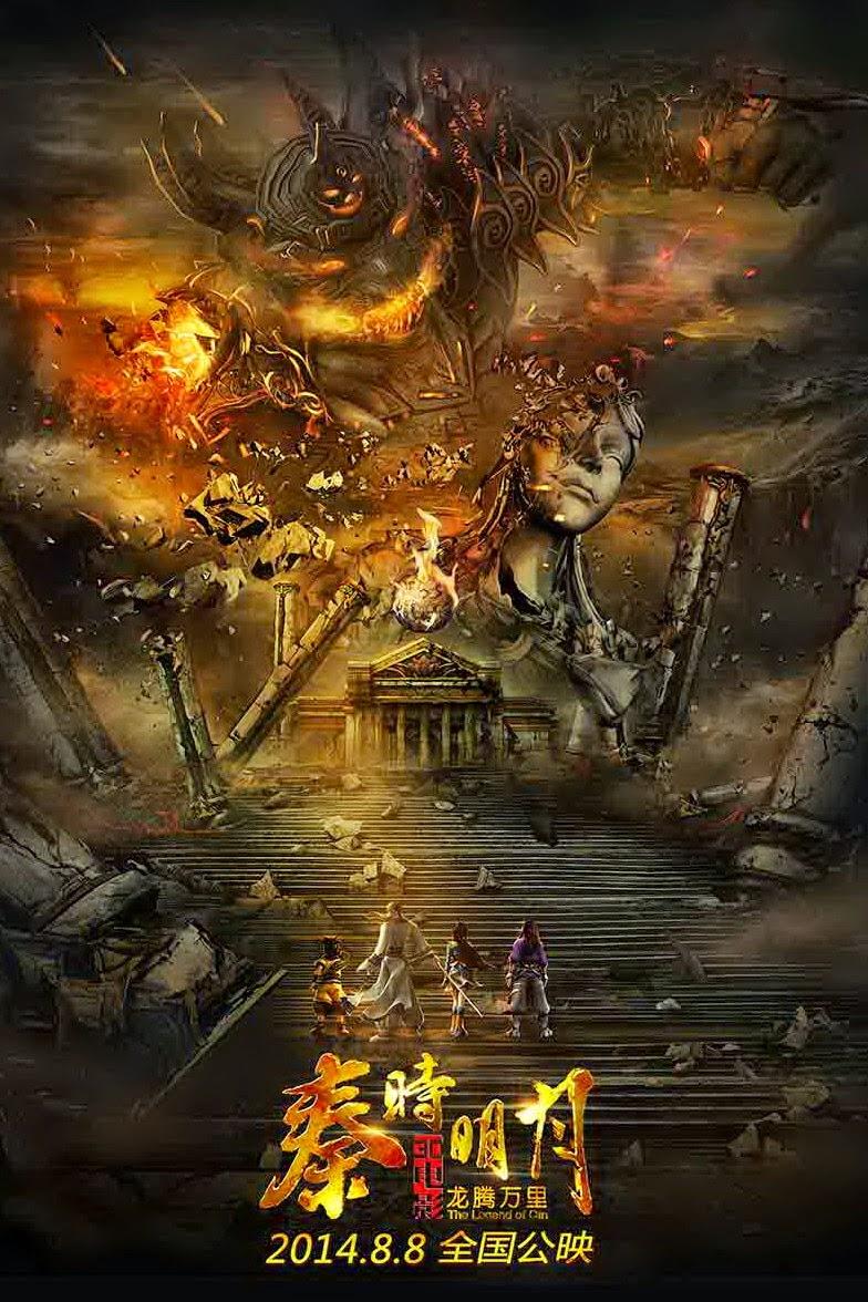 Tần Thời Minh Nguyệt: Long Đằng Vạn Lý - Qins Moon Movie: Ancient Dragon Spirit