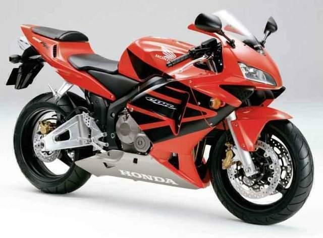 Motos Tunadas: Motos Tunadas, Honda 250 Twister
