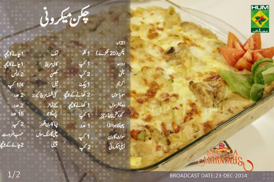 recipe: chicken and macaroni recipes [21]
