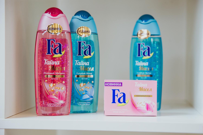 Презентация про мыло