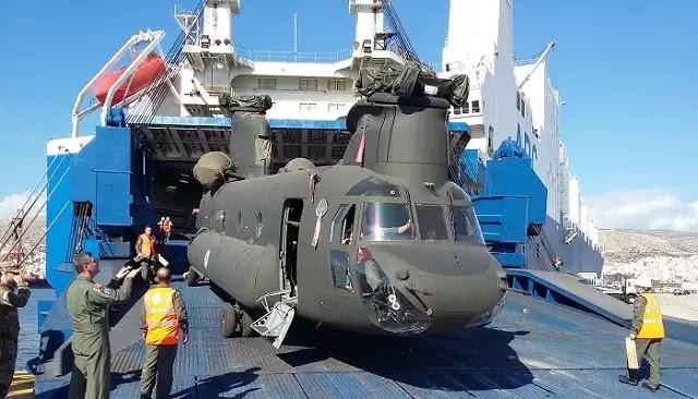 Κατέφθάσαν σήμερα τα πρώτα τρία CH-47D Chinook από τις ΗΠΑ!