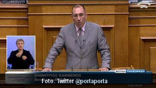 Vice-ministro grego renuncia após  mensagens anti-semitas