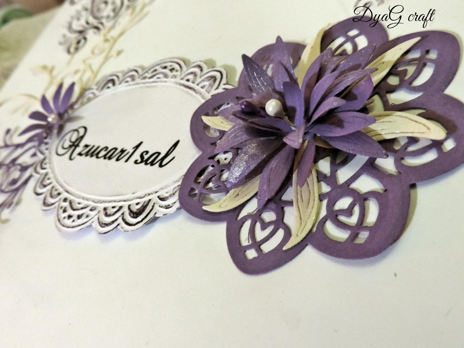 cutie decorativa cu floare culoarea lavanda