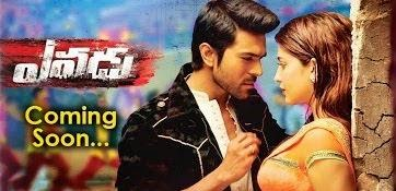 http://hdtelugumovies.blogspot.in/search/label/Ram%20Charan