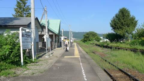 会津高田駅ホーム